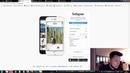 1 Как создать бизнес менеджер и рекламный кабинет Facebook для таргетинга в Instagram