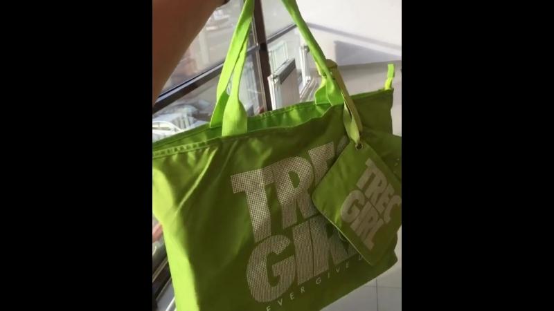 Еще одна радостная новость 🙈 Товар дня 👌 Только сегодня скидка на яркую👍🏻 вместительную спортивную сумку 20 % 🙀 Не упусти шанс