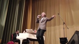Мохнатый шмель. Евгений Южин в ЦДУ 13.04.2018г. 00129