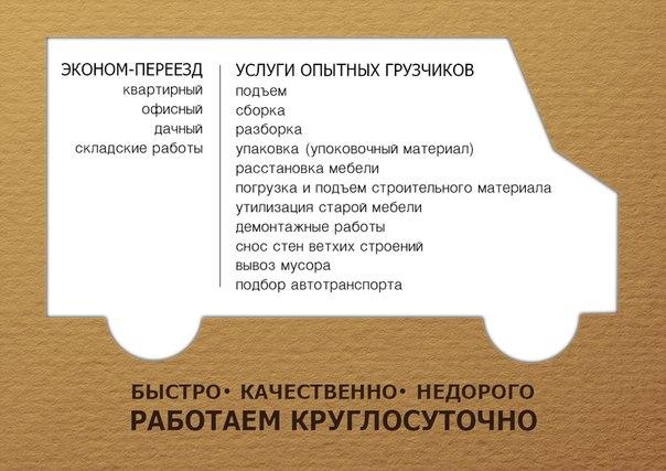упаковочный материал для постельного белья купить в екатеринбурге