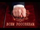 У кого паспорт РФии тот - лох