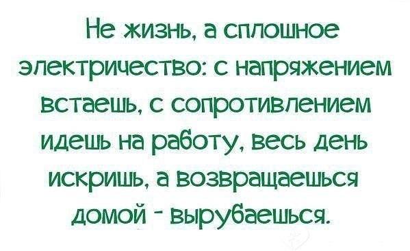 Фото №456244345 со страницы Кирилла Фролова