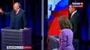 Новости на Россия 24 • Ксения Собчак расплакалась на дебатах и пожаловалась в ЦИК