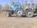 ПРОТИВОСТОЯНИЕ трактор МТЗ против ЮМЗ