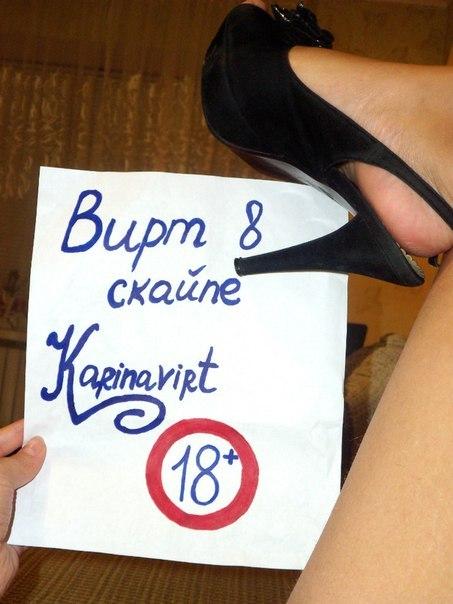 Секс по скайпу украина бесплатно 12 фотография