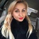 Карина Орлова фото #9