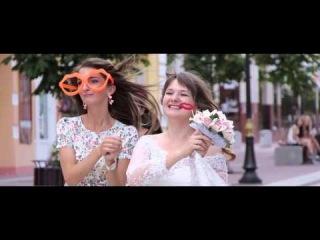 Свадебная видеосъёмкав Брянске - Евгений и Диана