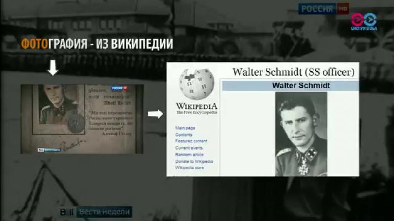 Увлекательная история вместе с Дмитрием Киселёвым