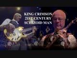 KING CRIMSON 21ST CENTURY SCHIZOID MAN LIVE 2015 HD 1080