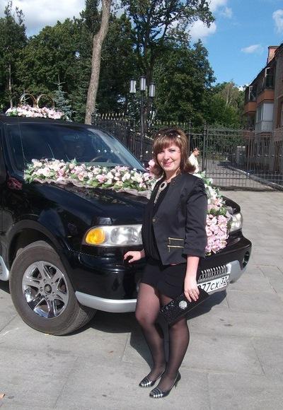 Ольга Проняева, 13 ноября , Брянск, id62590054