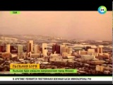 Пыльная буря накрыла американский город Феникс.