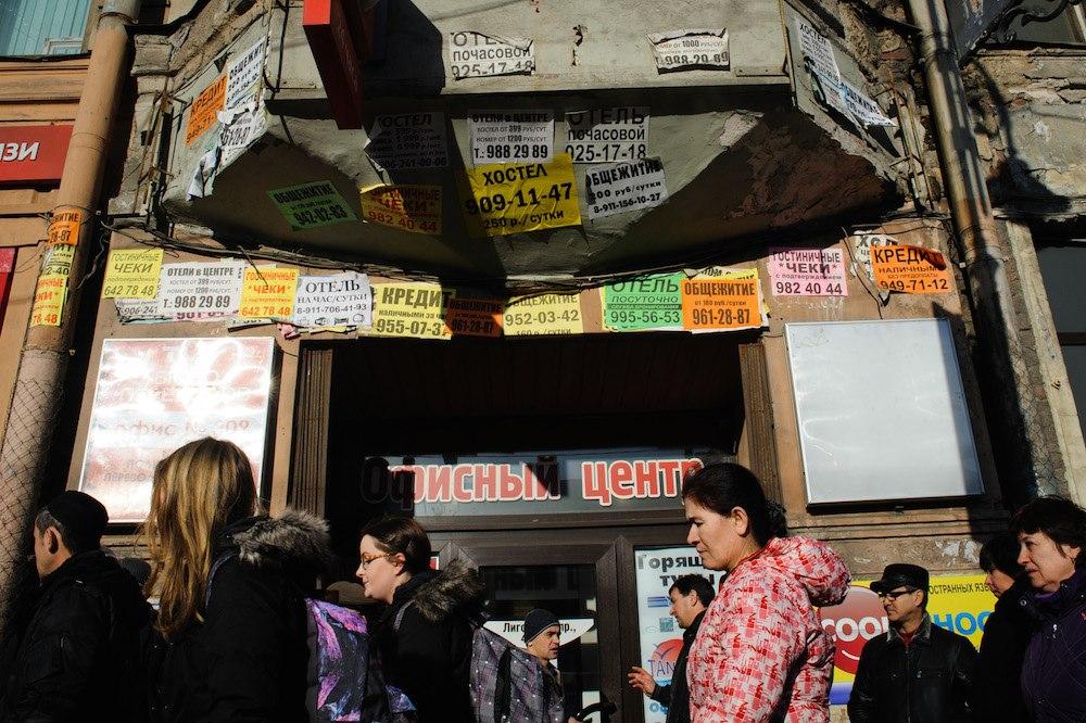 Интим услуги Шкапина улица снять проститутку г. Кронштадт, Ленинградская ул.
