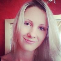 Дианка Киселёва