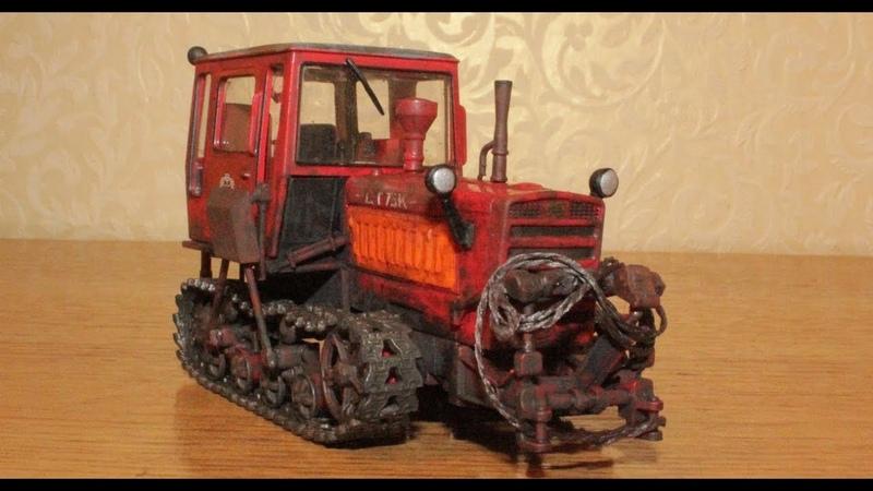 ДТ-75К 1:43 (Тракторы история люди машины №83)