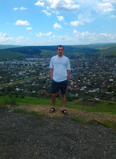 Илья Игошев, 4 октября , Киев, id149617554