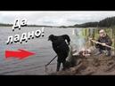 Рыбалка ВИЛАМИ! ТЫ НЕ ПОВЕРИШЬ, НО ЭТО ПРАВДА! Эту рыбу ловят вилами! - Б.Р.№685