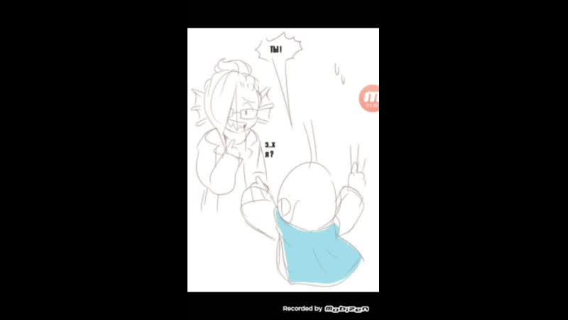 комиксы по андертейлу