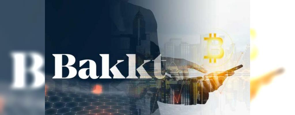 Платформа Bakkt будет запущена в конце 2019 года