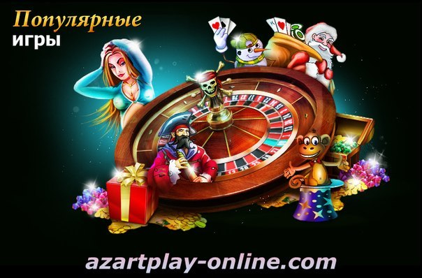 Бездепозитный бонус казино вывод перестат играт в казино