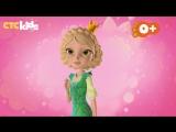 Василиса, Царевна-лягушка. Смотри