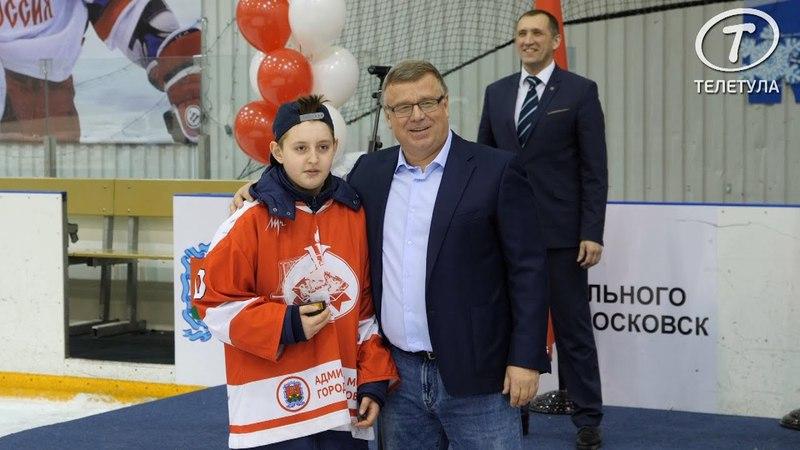 В Новомосковске состоялось закрытие детского хоккейного турнира на кубок главы администрации