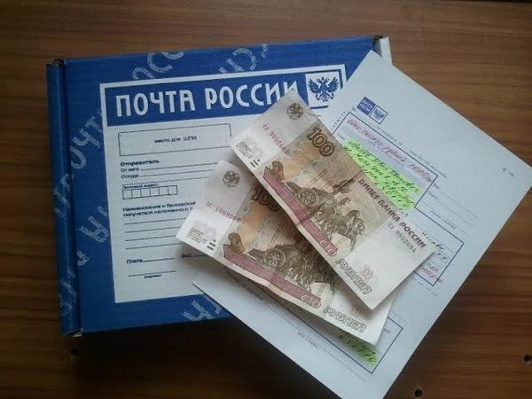 На 50 % дороже: почему в межсезонье на Ямале повышается стоимость почтовых отправлений?