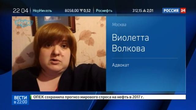 Новости на Россия 24 • 12 июня и фейки: кого напугали противотанковые ежи