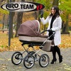 детские коляски - AROTEAM