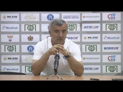 Послематчевая пресс-конференция ФК Рязань - ФК Ротор-Волгоград-2