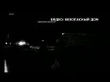В Новосибирске избитый житель пролежал у подъезда около часа