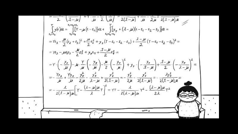 Урок математики моими глазами