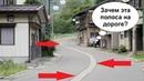 Как чистят дороги от снега в Японии? Горячей водой!