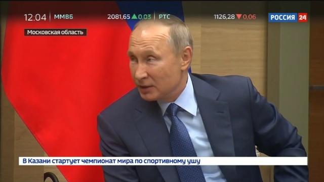 Новости на Россия 24 • Путин: российские инвесторы проявляют интерес к экономике Гвинеи