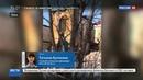 Новости на Россия 24 • В Омске рухнул аварийный дом под завалами могут быть люди