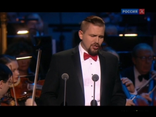 ИЛЬЯ СИЛЬЧУКОВ - Ария Елецкого из оперы «Пиковая дама»