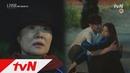 181007 tvN Nine Room EP.02 ~ Kim Hee Seon 3