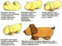 собака из пластилина Поделки из пластилина схемы пошагово (34) .