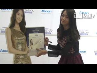 「TVDaily」 140212 SNSD YoonA @ FreshLook Illuminate Event 「少女時代」