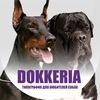 DOKKERIA. Типография для любителей собак