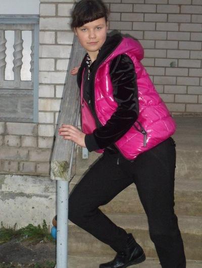 Виктория Репида, 24 августа , Москва, id163924023
