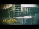 Чернобыльская катастрофа   32 года со дня аварии