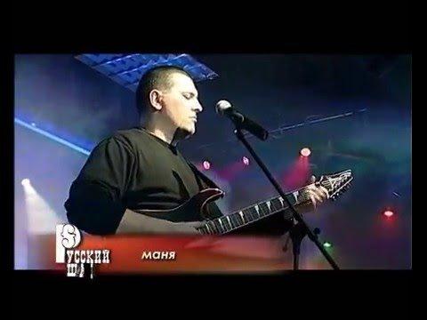 Cool Music • Александр Звинцов - Маня (Концерт На закате XX века)