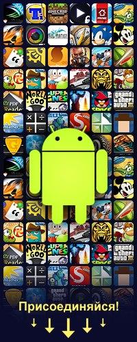 Игры для андроид vk