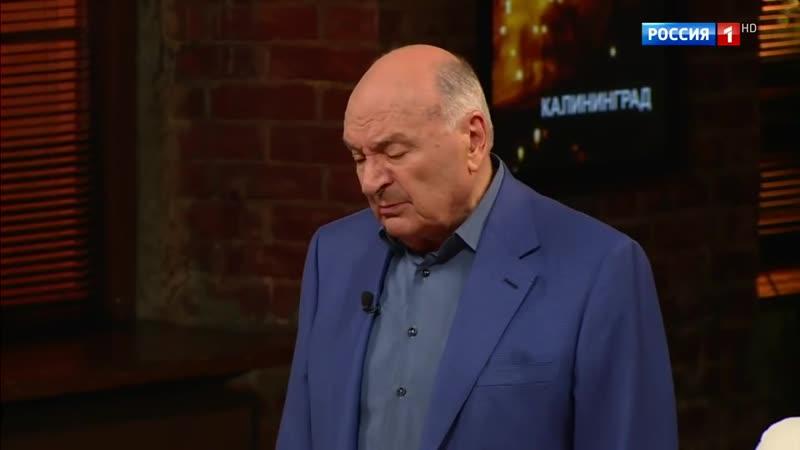 Михаил Жванецкий о Иосифе Кобзоне Дежурный по стране 08 10 2018