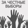 Гражданская оборона, г. Магнитогорск - против ко