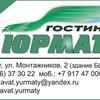 Yurmaty Salavatov