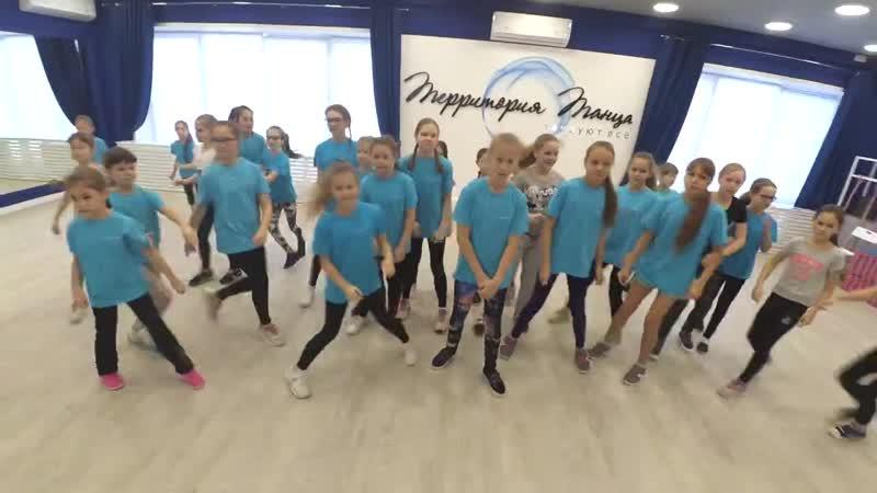 Dance Mix (8-12 лет). Роман Юров. Территория Танца