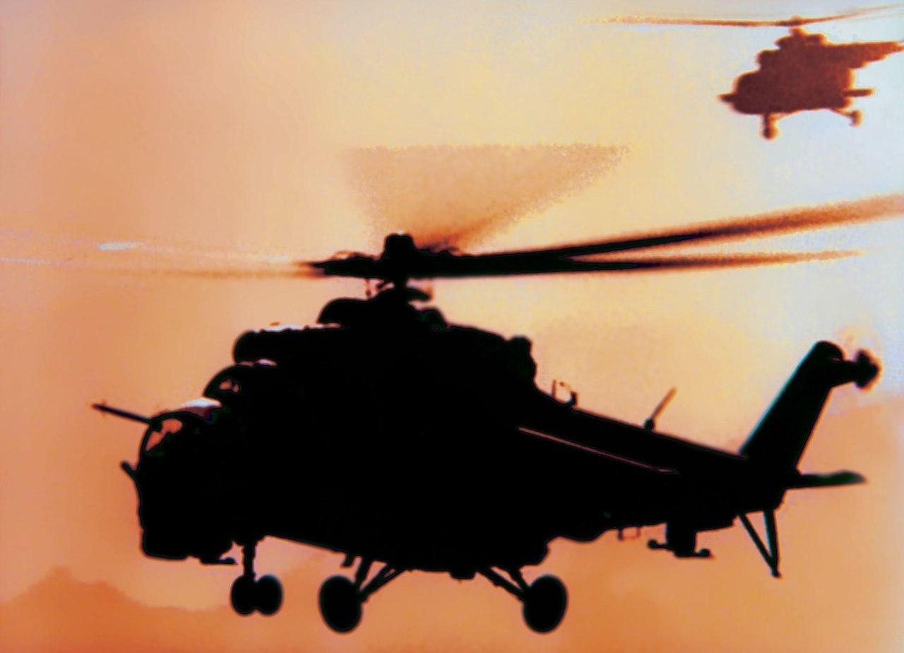 Вертолеты огневой поддержки