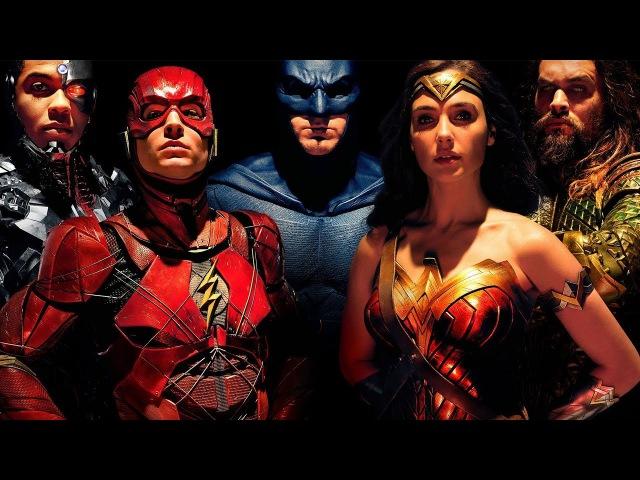 Лига Справедливости: Дублированный Трейлер (СДКК)