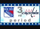 NHL 2018―2019. REGULAR SEASON. 17 ОКТЯБРЯ 2018. NEW YORK RANGERS VS WASHINGTON CAPITALS 3―RD PERIOD